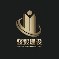 杭州駿毅建設有限公司