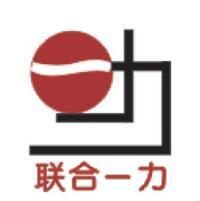 青岛联合一力智能科技有限公司