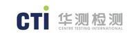 杭州华测检测技术有限公司