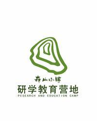 义乌市森山健康教育发展有限公司