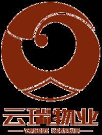 云南云瑞物业服务有限公司
