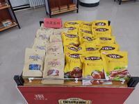 哈尔滨大众肉联食品有限公司