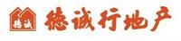 广州市德才房地产代理有限公司
