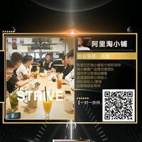 深圳市合道文化实业有限公司