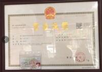 洪泽区蒋坝镇汤树华农产品经营部