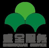 盛全物业服务股份有限公司杭州分公司