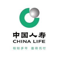 中国人寿保险股份有限公司太原市解放路支公司