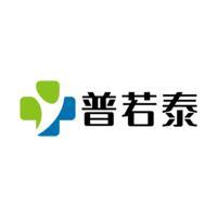 沈阳普若泰医疗器械科技有限公司