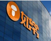 如常(杭州)人力資源有限公司