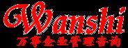 宁波万事企业管理咨询有限公司