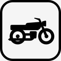 资阳市大华摩托车销售有限责任公司