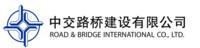 中交瑞通建筑工程有限公司
