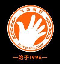 福建飞远教育管理有限公司