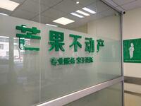 沈阳市大东区博才房产信息服务中心