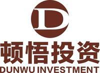 杭州顿悟投资管理有限公司绍兴分公司