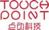 广州点动信息科技股份有限公司