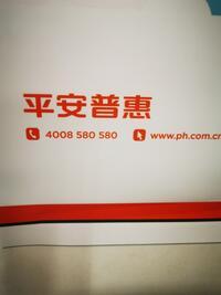 平安普惠信息服务有限公司吴江高新路分公司