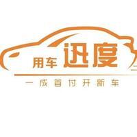 法尔玛汽车服务(东莞市)有限公司