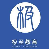 宁波市镇海区歪果仁英语培训学校有限公司