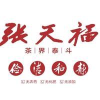 吉林省鉴慷仁健康产业有限公司