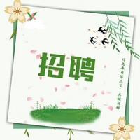 深圳市万悦网络科技有限公司