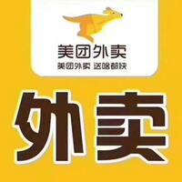 淮安美佳電子商務有限公司
