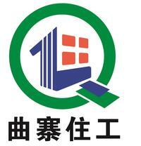 河北曲寨装配式建筑材料有限公司
