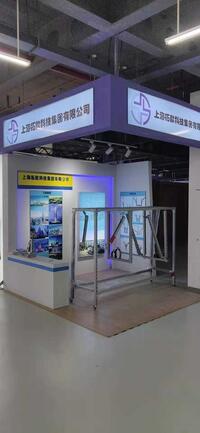 上海柘歆科技集团有限公司
