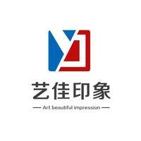 济南艺佳印象文化发展有限公司