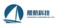 晨航科技(绍兴市)有限公司
