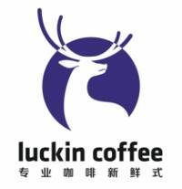 瑞幸咖啡(福州)有限公司