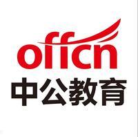 北京中公教育科技有限公司杭州分公司