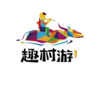 杭州趣村游文旅集团有限公司