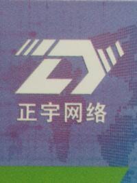 青海正宇网络科技有限公司