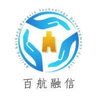 北京百航融信科技发展有限公司