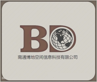 南通博地空间信息有限公司