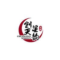 厦门创天星韵文化传媒有限公司