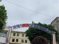 深圳市康泽医疗器械有限公司