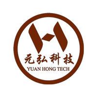 福建元弘自动化科技有限公司