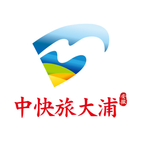 安徽中快旅大浦旅游开发有限公司
