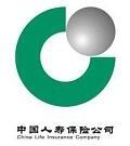 中国人寿保险股份有限公司广州市分公司第二十营销服务部