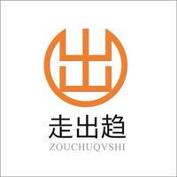 重庆走出趋人力资源有限公司