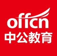北京中公教育科技有限公司临汾分公司