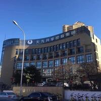 北京天九华中企业管理咨询有限公司