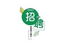 广东博弈电子科技有限公司