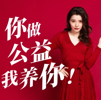 福建省哈拿贸易有限公司
