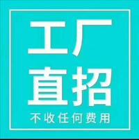 吉林省乐信商务服务有限公司