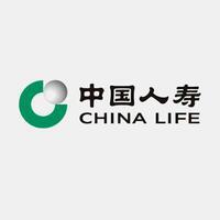 中国人寿保险股份有限公司宁波市鄞州区支公司