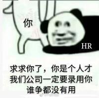 山河鸿达(北京)企业服务有限公司