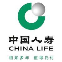 中国人寿保险股份有限公司长春市二道支公司